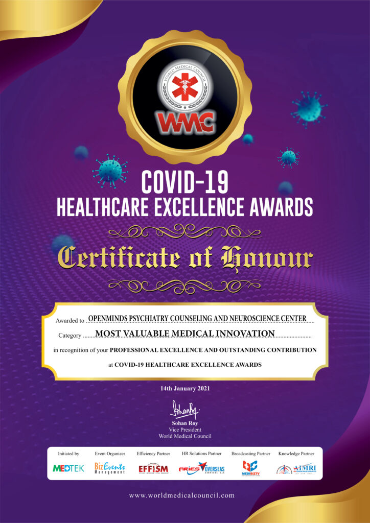 Most Valuable Medical Innovation Award