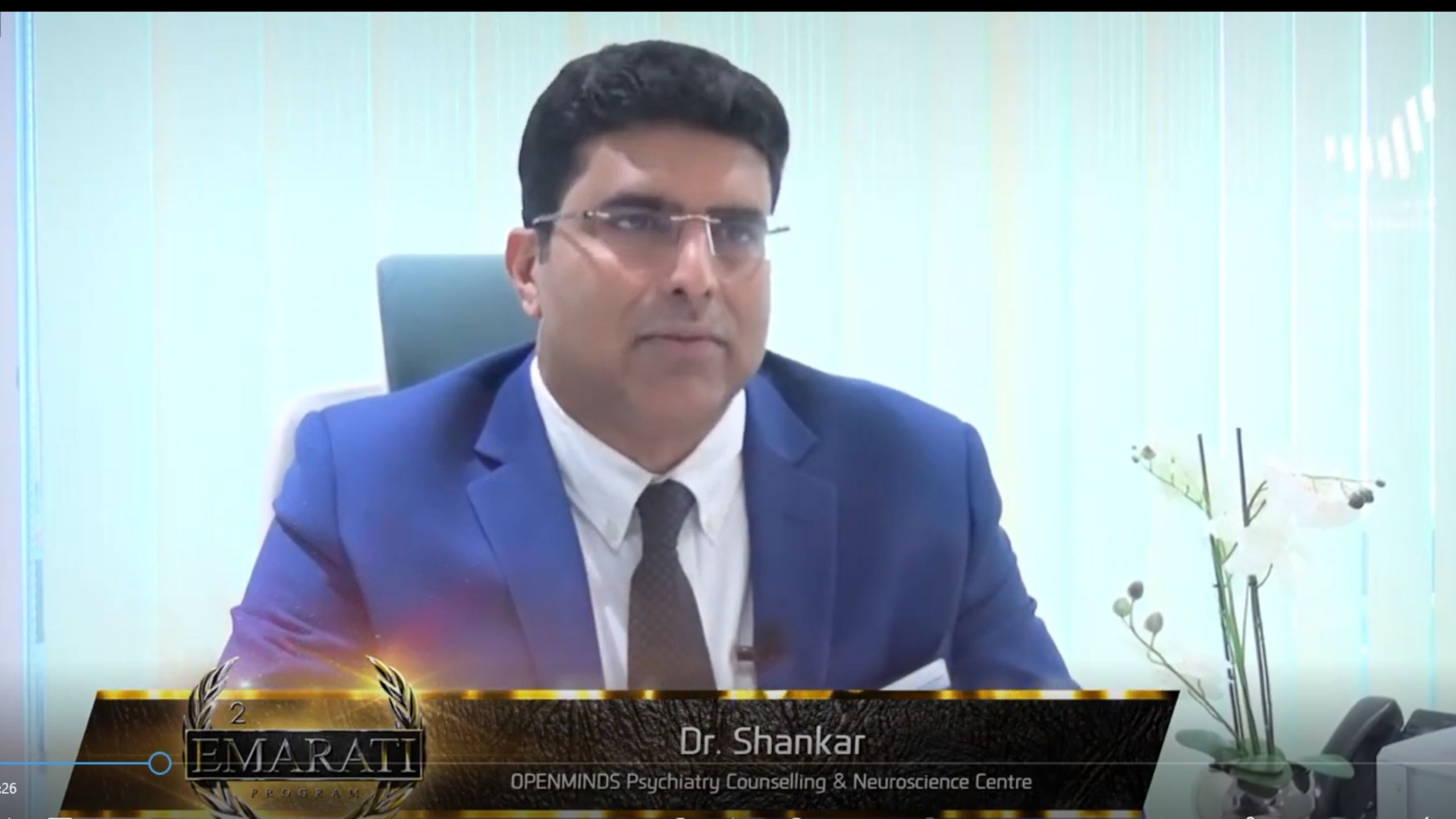 Emarati Program Interview with Dr. Shankar Srinivas